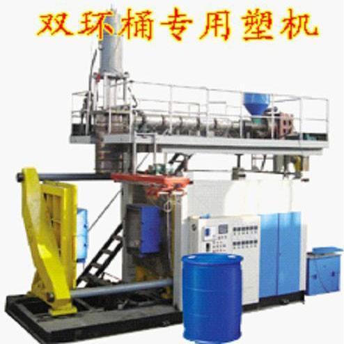 220L化工桶专用吹塑机