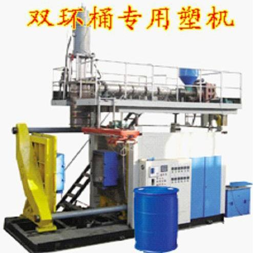 220L chemical barrels blow molding machine
