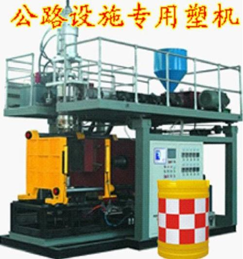 The highway facilities dedicated blow molding machine