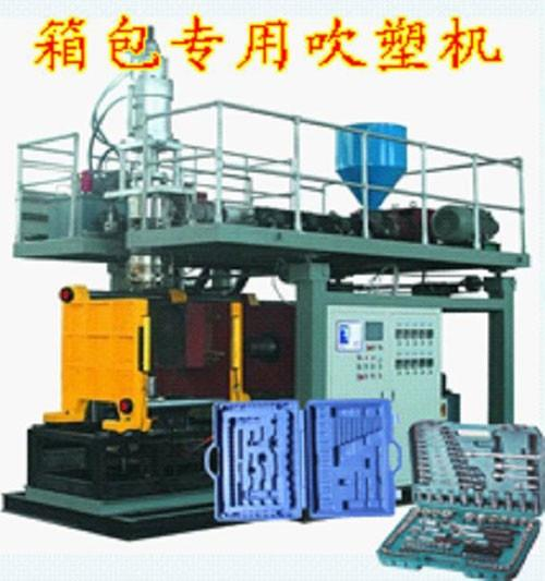 Bags dedicated blow molding machine