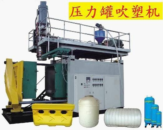 Pressure tank blow molding machine